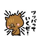 いのさんのあけおめスタンプ(個別スタンプ:38)