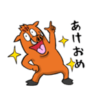賀正☆イノシシ(個別スタンプ:01)