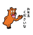 賀正☆イノシシ(個別スタンプ:04)