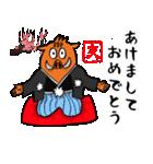 賀正☆イノシシ(個別スタンプ:05)