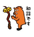 賀正☆イノシシ(個別スタンプ:07)