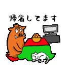 賀正☆イノシシ(個別スタンプ:08)