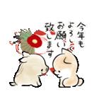 ほんわかしばいぬ<お正月>(個別スタンプ:08)
