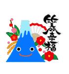 富士山の年末年始ごあいさつ(個別スタンプ:02)