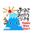 富士山の年末年始ごあいさつ(個別スタンプ:04)