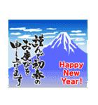 富士山の年末年始ごあいさつ(個別スタンプ:05)