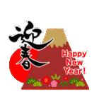 富士山の年末年始ごあいさつ(個別スタンプ:06)