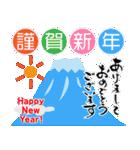 富士山の年末年始ごあいさつ(個別スタンプ:08)