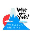 富士山の年末年始ごあいさつ(個別スタンプ:09)