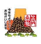 富士山の年末年始ごあいさつ(個別スタンプ:11)