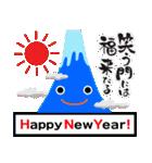 富士山の年末年始ごあいさつ(個別スタンプ:14)