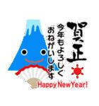 富士山の年末年始ごあいさつ(個別スタンプ:15)