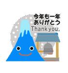 富士山の年末年始ごあいさつ(個別スタンプ:19)