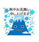 富士山の年末年始ごあいさつ(個別スタンプ:20)