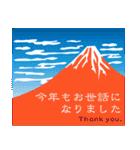 富士山の年末年始ごあいさつ(個別スタンプ:21)