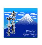富士山の年末年始ごあいさつ(個別スタンプ:22)
