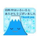 富士山の年末年始ごあいさつ(個別スタンプ:24)