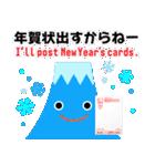 富士山の年末年始ごあいさつ(個別スタンプ:25)