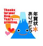 富士山の年末年始ごあいさつ(個別スタンプ:26)