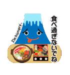 富士山の年末年始ごあいさつ(個別スタンプ:28)