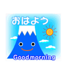富士山の年末年始ごあいさつ(個別スタンプ:30)