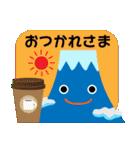 富士山の年末年始ごあいさつ(個別スタンプ:31)
