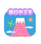 富士山の年末年始ごあいさつ(個別スタンプ:37)