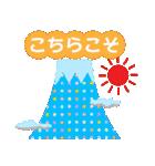 富士山の年末年始ごあいさつ(個別スタンプ:38)