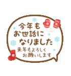 いのししになってみた年末年始お正月干支亥(個別スタンプ:05)