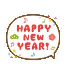 いのししになってみた年末年始お正月干支亥(個別スタンプ:20)