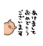 年末年始のあいさつ(いのしし編)(個別スタンプ:01)