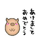 年末年始のあいさつ(いのしし編)(個別スタンプ:02)