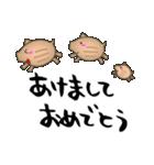 年末年始のあいさつ(いのしし編)(個別スタンプ:03)
