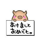 年末年始のあいさつ(いのしし編)(個別スタンプ:04)