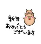 年末年始のあいさつ(いのしし編)(個別スタンプ:05)