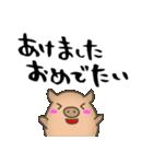 年末年始のあいさつ(いのしし編)(個別スタンプ:12)