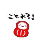 年末年始のあいさつ(いのしし編)(個別スタンプ:15)