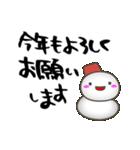 年末年始のあいさつ(いのしし編)(個別スタンプ:16)