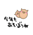 年末年始のあいさつ(いのしし編)(個別スタンプ:19)
