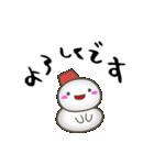 年末年始のあいさつ(いのしし編)(個別スタンプ:20)