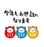 年末年始のあいさつ(いのしし編)(個別スタンプ:22)