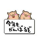 年末年始のあいさつ(いのしし編)(個別スタンプ:24)