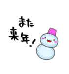 年末年始のあいさつ(いのしし編)(個別スタンプ:28)