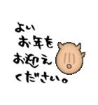 年末年始のあいさつ(いのしし編)(個別スタンプ:31)