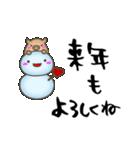 年末年始のあいさつ(いのしし編)(個別スタンプ:35)
