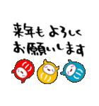 年末年始のあいさつ(いのしし編)(個別スタンプ:36)