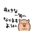 年末年始のあいさつ(いのしし編)(個別スタンプ:37)