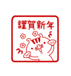 いのたんのお正月(個別スタンプ:04)