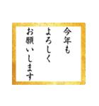 シンプル 年末&新年&元旦の挨拶 動くアニメ(個別スタンプ:02)