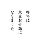シンプル 年末&新年&元旦の挨拶 動くアニメ(個別スタンプ:03)